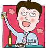 呑み助冒険記②フリー飲みを楽しもう!神戸の知らないお店、飛び込んでみました。