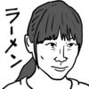 【邦画】『ラーメン食いてぇ!』感想レビュー--まさかの海外ロケと、中村ゆりかの病弱フェイスに、ちゃんと意味がある