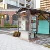 広島カープ黒田投手の出身校がある上本町を歩いてきました。