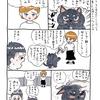 猫先生「マウスピース」