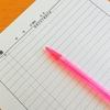 職務経歴欄にはどんな貢献をしたのかのアピールを記載すること!