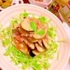 水茄子とチキンの梅甘酢生姜和えサラダ