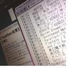 ツイッター投票で選ぶ日本のプログレベスト100 #ATBジャパグレ