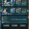 世紀末デイズ 超ハード 12-2 東京ミッドアーク