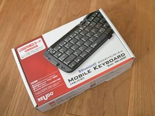 リュウドのBluetoothキーボード「RBK-3000BT」を購入してみたのでレビューする