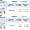 資産公開(2016.1)3週目