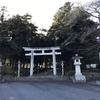 群馬県護国神社