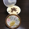 アイス食べよ。SUNAOになりなよ。