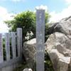 筑波山【2016/7/29】2回目/2016年度