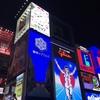 大阪に旅行行ってきた