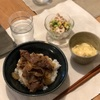 牛丼、れんこんと豆のツナサラダ、茶碗蒸し