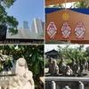 【四天王寺庚申堂】四天王寺の南 日本最初の庚申尊出現の地