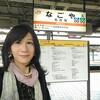 えちごツーデーパス day 1 天気も体調も悪いけど・・・「ワイドビューしなの11号」グリーン車で長野へ〜
