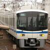 北大阪急行電鉄(Kita-Osaka Kyuko Railway, 北大阪急行电铁, 키타 오사카 급행 전철)