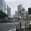 【写真付き】東京新橋イギリスビザ申請センターへの行き方