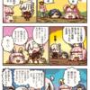 【AbemaTV】『劇場版 まどか☆マギカ3作品 』2週連続一挙配信が決定!10月7日19時より