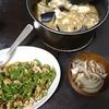 青椒肉絲、麻婆茄子&豆腐、スープ