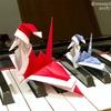 【至高のおりがみ】有澤悠河さんの「クリスマスツルー」が最高にイケてる。
