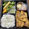 【デリバリー】牛かつ 黒べこ 芦花公園店 ~美味しいお弁当~