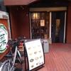 薬院駅近くの麺や「菜(SAI)」で味噌ラーメン
