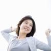 就労支援で医療事務の資格勉強|新横浜の就労移行支援【個別指導型】