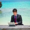 【就職】会社訪問したら社員がノートパソコンで作業してるか見るべし