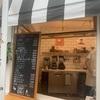 【大麻学】駒場 CBD coffeeさんレビュー