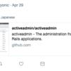 activeadminの小ネタに関してブログ書いたら公式wikiに引用された話
