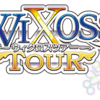 WIXOSSツアー(3週目)に行ってきました