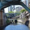 続・橋のある風景 東京神田『昌平橋・松住町架道橋・神田川橋梁』