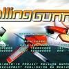 Rolling Gunner(ローリングガンナー) 感想