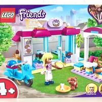 【LEGOレビュー】41440 レゴ フレンズ ハートレイクシティのパン屋さん