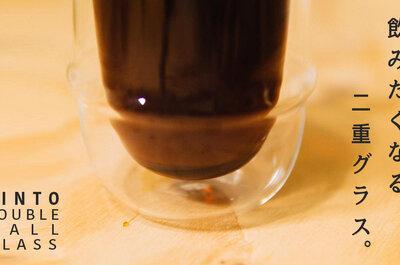 【二重構造グラス】惚れたKINTOグラスを結局買いました。