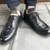 パラブーツが最強で至高の理由 ビジカジや婚活デートに使えるモテ革靴