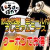 【オススメ5店】南郷・新札幌 白石・厚別・清田(北海道)にあるしゃぶしゃぶが人気のお店