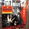 立川シネマツーに『鉄男TBM』が帰ってくる!今週末より極上爆音上映開催(11/15〜11/21まで)