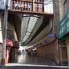 北九州市 門司区 : 老松町の商店街 その2 ショッパーズ老松 〜 プラザ祇園