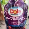 協同乳業:ドールパープルミックスヨーグルト