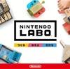 【本日発売】Nintendo Labo の登場を1年前から予言していた男