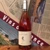 #177 V2015 Cuvee Kaze Rose, Dm. de La Garance <キュヴェ・カゼ・ロゼ、ドメーヌ・ラ・ガランス> ¥2,200