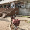 #シド・ミード展  #東京藝術大学学長 #久保田鼎 所有地の痕跡