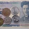 【イオン】株主優待返金で「1,265円」ゲット!/店舗に行くときは「株主さま押印欄」を忘れずにね!(後編)