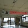 2019/05/11 江南総合文化会館「ピピア」