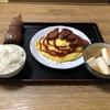 ~沖縄グルメ ランチの決定版! なかよし食堂~