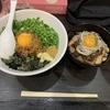 尼崎 南塚口の麺屋 桜海 まぜそば&レア丼