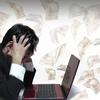 銀行カードローンによる自己破産者が増加している件について