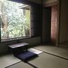 京都にて。その2  理想のミニマリズム