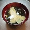 掘ったタケノコを美味しく食べる素材命の料理法。