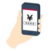 d払いのクレジットカード登録方法!プリペイドカードも使える?