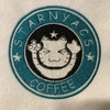 STARNYACKS COFFEEへの道 【後編】